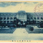 Ca. 1929: Japanese postcard, Qingdao Military Building