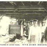 Impressive Postcard of Japanese Soldiers, ca. 1910