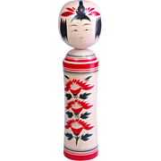 Extra large Japanese Kokeshi turned wood doll artist signature 11 1/2""
