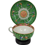 c.1890 Chinese Export Cabbage Leaf Cup and Saucer
