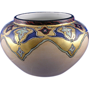 William Guerin (WG&Co) Limoges Islamic Motif Vase (c.1900-1932)