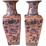 """SALE Pr of Exquisite Vintage Chinese Vases in Excellent Condition. 15"""" Tall Circa 1949. S"""