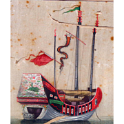 Chinese War Junk Ship from eastern seas of China, Painted on silk by unknown artist, 19th cent