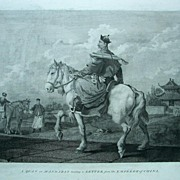 1796 Emperor of China Quan or Madarin Copperplate Print