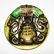 FAB Czech Art Glass Dragons Chinese Dress Clip