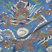 Antique Chinese Silk Kesi Weave Dragon Robe Yoke Collar