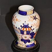 """Mason's Ironstone vase, """"Japanese Pagoda and Bridge"""" c. 1820-30"""