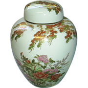 Vintage Japan Ginger Jar/tea caddy