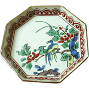 Pretty vintage Japan dish, birds