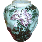 Celadon Japan Vase, 1800s beauty!