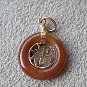 Beautiful 14k Gold & Jade Pendant