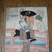 Fabulous Utagawa Toyokuni I Wood Block Print
