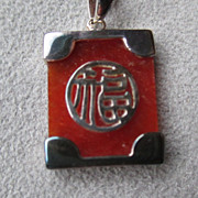 Sterling Silver and Red Jade Pendant Necklace
