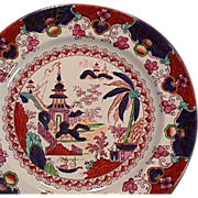 SALE 1875 (dated) English Imari Japan style hand painted Plate with Dark Blue, Iron Red ...