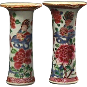 SALE c1735 Pair of miniature early Famille Rose Chinese Export Porcelain Beaker Vases