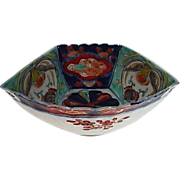 SALE c1885 Japanese Imari Porcelain Brocade-style Fan-shaped Dish Meiji Period