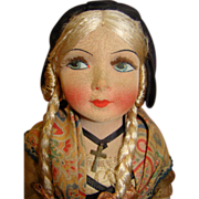 17 In. French Au Nain Bleu Labeled Boudoir Doll, Original