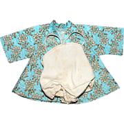 Tiny Terri Lee Doll Swimsuit and Beach Jacket