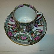 Famille Rose Oriental Demitasse Cup & Saucer Set