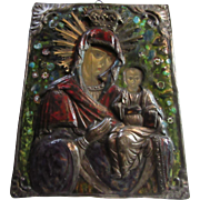 SALE Antique Russian Icon Mary & Infant Jesus Painted on Wood & Enamel & Ornate Metalwork & Cr