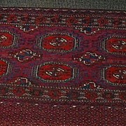 Antique Turkoman Tekke Persian Oriental Rug Carpet