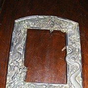 SALE Japanese Edo Period Bronze Picture Frame