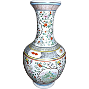Large Vintage Hand Painted Chinese Vase