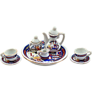Vintage Oriental Themed Toy Tea Set