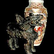 SALE Bronze Temple dragon, foo dog, Chinese, circa 1900
