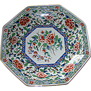 SALE Oriental Charger, China Garden Pattern, by Takahashi Imports