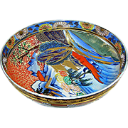 SALE Oriental:porcelain bowl with gold gilding, 20th c