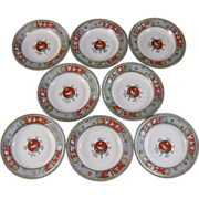 SALE Set / 8 Aesthetic Movement Polychrome Transferware Nut Dishes  1879