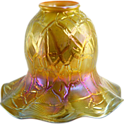 Large American Steuben Art Glass Lamp Shade
