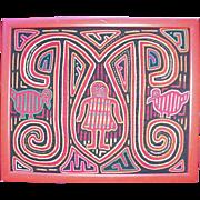 Vintage Mola, San Blas Island Craft, Female Image