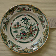 """Maastricht, Holland """"Hong"""" Luster Decorated Plate"""