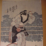 REDUCED Fine Early Woodblock Print, Signed by Artist, Censer's Seal Displayed