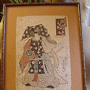 REDUCED Early Japanese Woodblock Print, Samurai Warrior