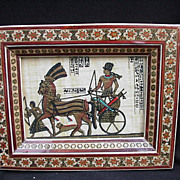 SALE Vintage Framed Egyptian Scene Painted on Papyrus