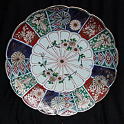 SALE Imari Chrysanthemum Style Charger, Reds, Blues, Golds