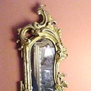 SALE Elaborate  Vintage Gilded Wall Sconce, Asymmetrical Shape, Bamboo Columns, Flowers, C ...