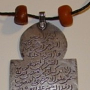 Large Heirloom Arabic Script Silver Pendant with Amber Beads