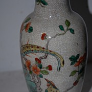 SALE An Antique Chinese Crackle ware Porcelain Vase