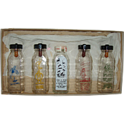 Boxed Set Of Five 8oz Glass Baby Bottles  Circa Mid to Late 1950's