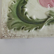 Pair of H&R Johnson  English Tiles
