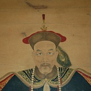 Mid-19th Century Chinese Ancestral Portrait