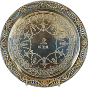 19th Century English Sterling Silver Salver by Joseph, Albert, Horace, & Ethelbert Savory