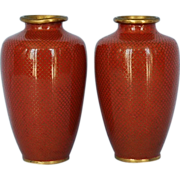 Vintage Pair Japanese Cloisonné Vases with Fish Scale Wirework