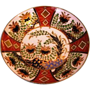 18th Century Spode Imari Porcelain Bowl