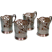 Four Vintage Turkish or Egyptian .900 Silver Tea Glass Holders