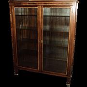 """Mahogany """"Hepplewhite Style"""" Bookcase/China Cabinet"""